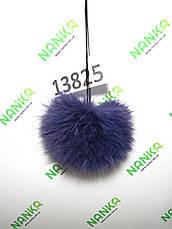 Меховой помпон Кролик, Фиолет, 9 см, 13825, фото 3