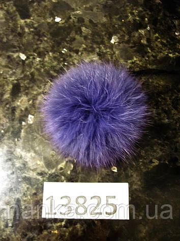 Меховой помпон Кролик, Фиолет, 9 см, 13825, фото 2