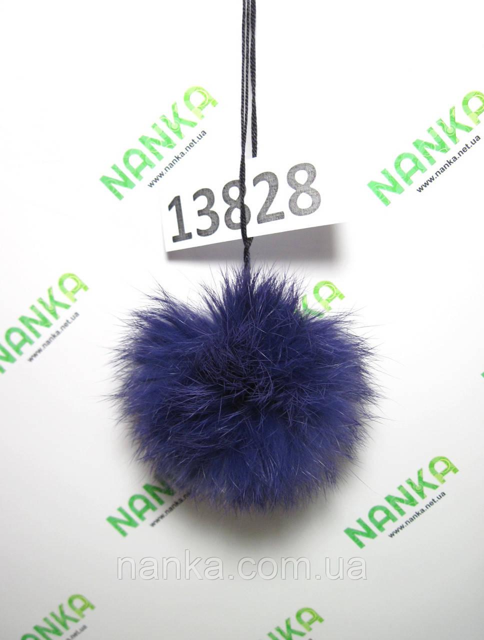 Меховой помпон Кролик, Фиолет, 8 см, 13828