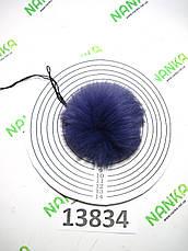 Меховой помпон Кролик, Фиолет, 8 см, 13834, фото 3
