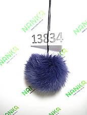 Меховой помпон Кролик, Фиолет, 8 см, 13834, фото 2