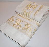 Полотенце бамбук Набор Philippus LUX-класс