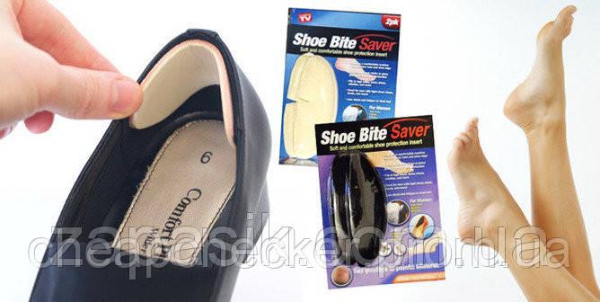 Вставки в Обувь от Натирания Пятки Shoe Bite Saver