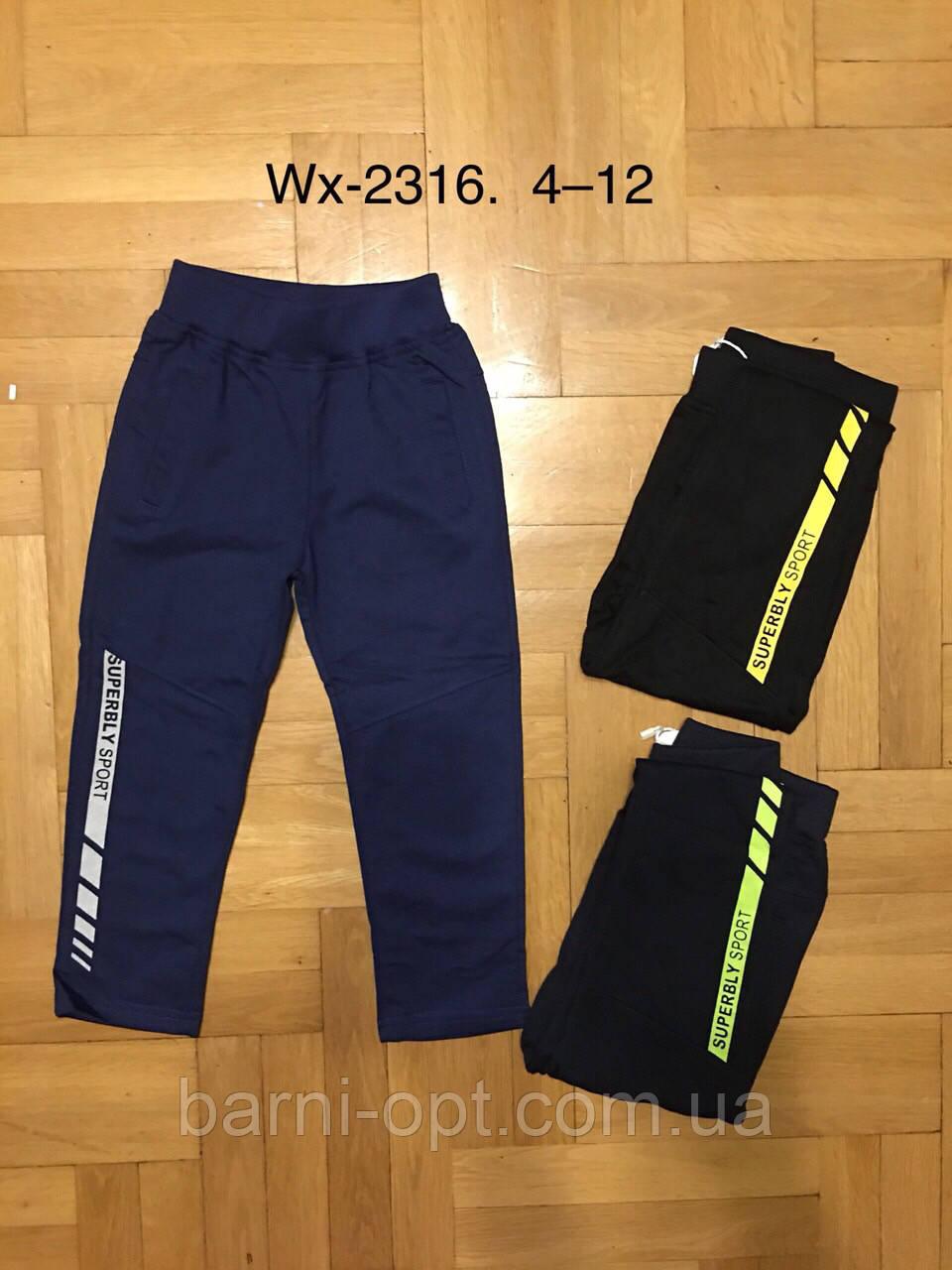 Спортивные штаны на мальчика оптом, F&D, 4-12 рр.