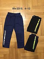Спортивные штаны на мальчика оптом, F&D, 4-12 рр., фото 1