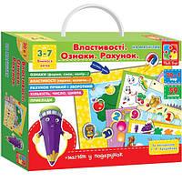 """Игра с магнитами """"Свойства, признаки, счет"""" Vladi Toys VT3501-01 (рус)"""