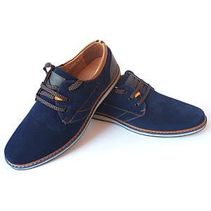 Недорогие мокасины мужские замшевые: синего цвета, на шнурках, от производителя Yalasoy