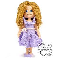 Кукла вязанная крючком в фиолетовом платье, большая 30 см