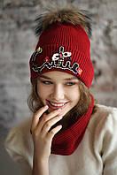 """Красный вязаный комплект шапка с модным декором и большим помпоном из енота и снуд """"Берта"""""""
