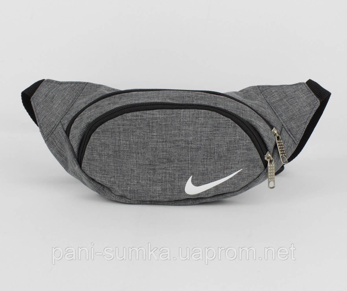 Сумка на пояс, грудь, через плечо, бананка Nike 712-4 серая