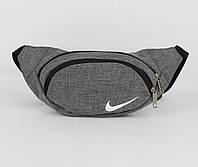 Сумка на пояс, грудь, через плечо, бананка Nike 712-4 серая, фото 1