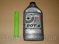 Жидкость торм. DOT4 LUXЕ 800г сереб.кан