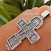 Срібний натільний православний Хрестик з розп'яттям і іконками, фото 6