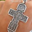 Срібний натільний православний Хрестик з розп'яттям і іконками, фото 5
