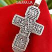 Серебряный нательный православный Крестик с распятием и иконками, фото 3