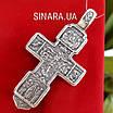 Срібний натільний православний Хрестик з розп'яттям і іконками, фото 2