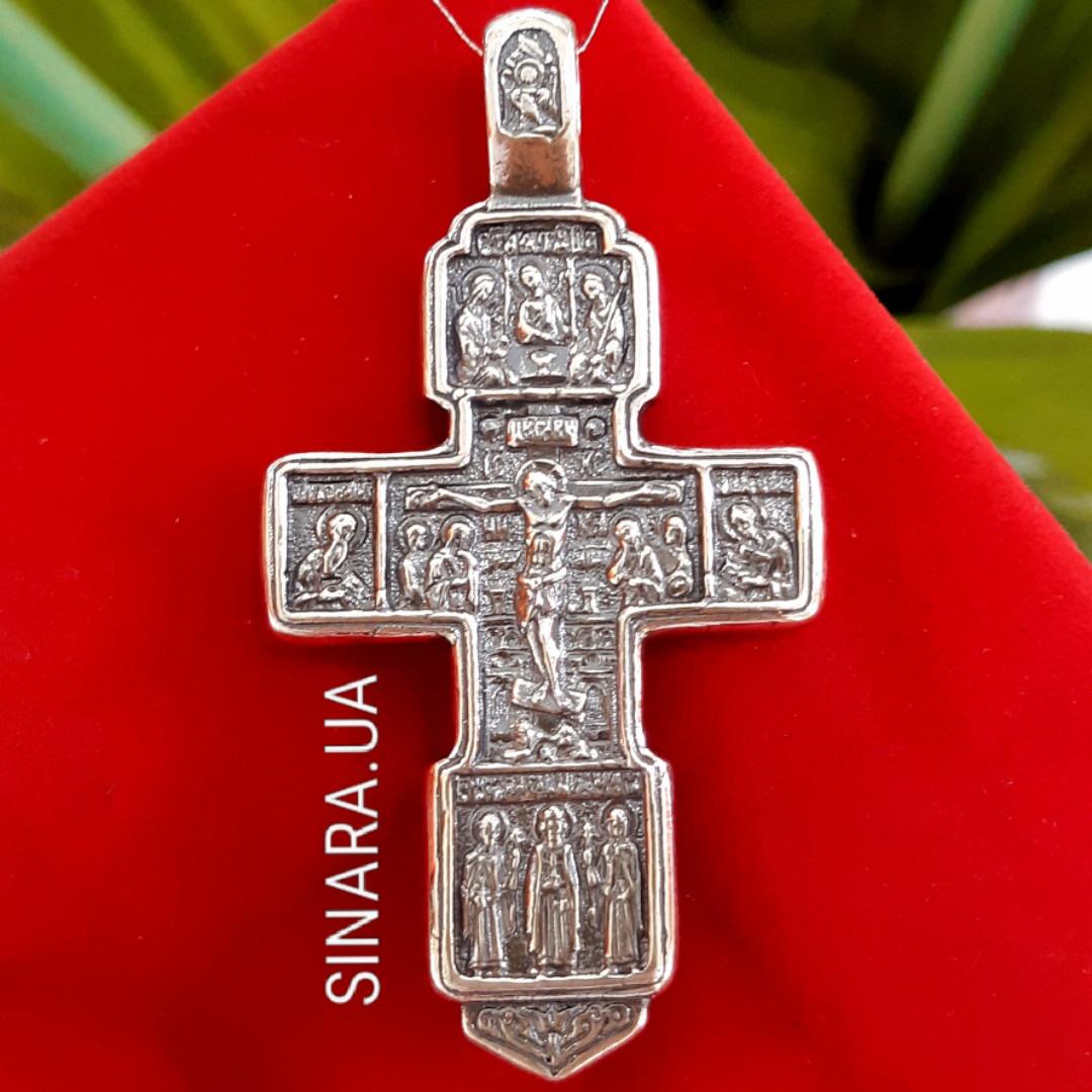 Срібний натільний православний Хрестик з розп'яттям і іконками