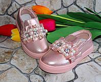 Модные детские слипоны/мокасины  для девочек (25 размер), фото 1