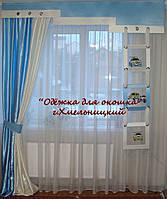 Жесткий ламбрекен Весёлые картинки 2,5м
