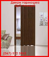 Двери гармошка под любые размеры, Более 20 цветов. Межкомнатные двери гармошка. Дуб темный.