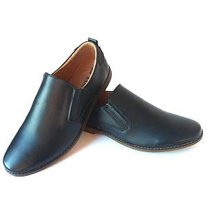 Дешевые качественные кожаные мужские туфли: синего цвета, под лолжку, от фабрики Kangfu