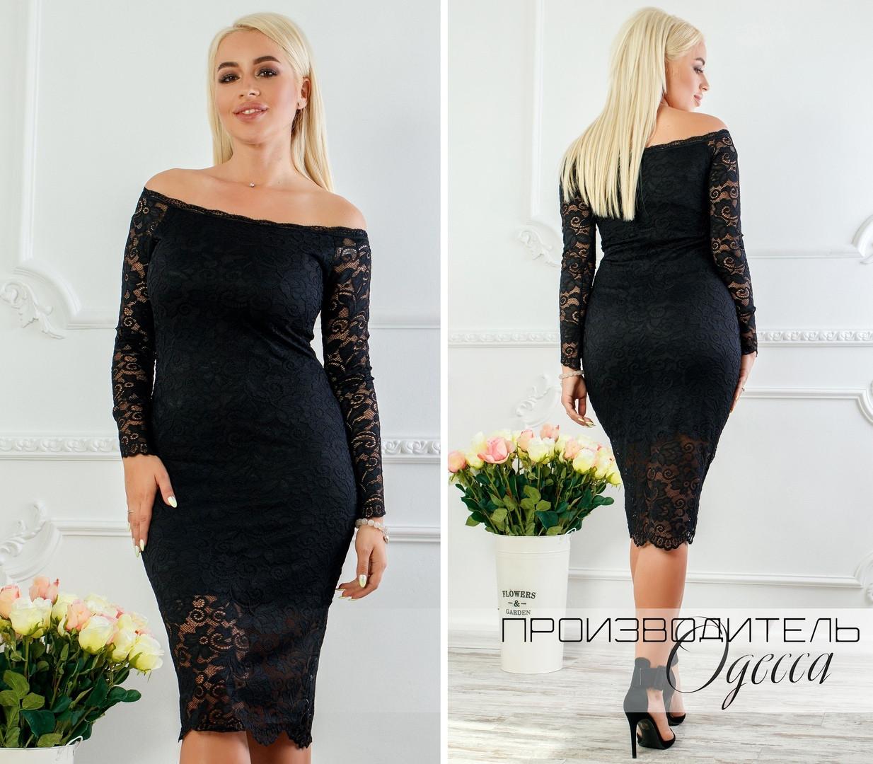 Гипюровое платье Лина