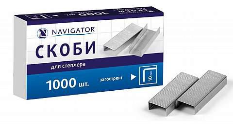 Скоби №10  1000шт.NV-75309 (20/1000) (NAVIGATOR)