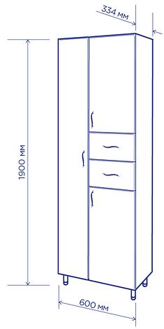 Пенал для ванной комнаты Базис 60-05 Корзина ПИК, фото 2