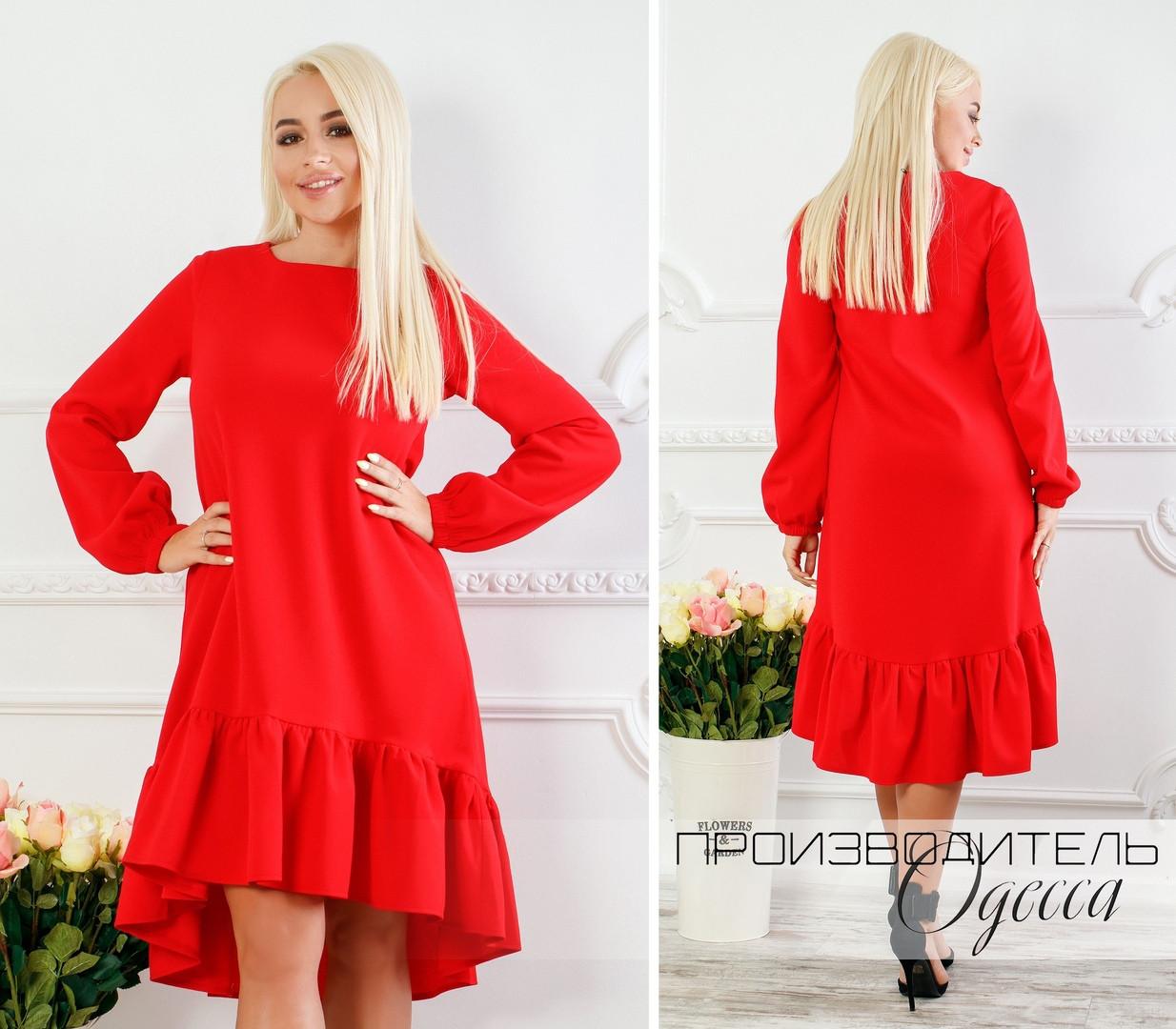 Женское платье Джаннат
