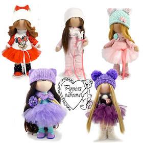 Інтер'єрні текстильні ляльки