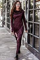 c17c607bd751548 Теплое Платье Макси — Купить Недорого у Проверенных Продавцов на Bigl.ua