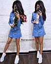 Джинсовый юбочный женский костюм с пиджаком 9ks762, фото 3