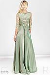 Роскошное торжественное платье в пол, фото 3