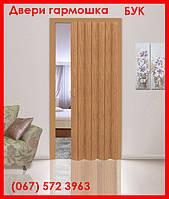 Двери гармошка под любые размеры, Более 20 цветов. Межкомнатные двери гармошка. Бук. 81х203.