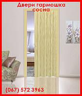 Двери гармошка под любые размеры.Межкомнатные двери гармошка (ПВХ).Сосна 81x203. Более 20 цветов.