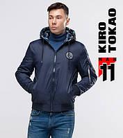 11 Kiro Tokao | Бомбер мужской двусторонний 322 темно-синий