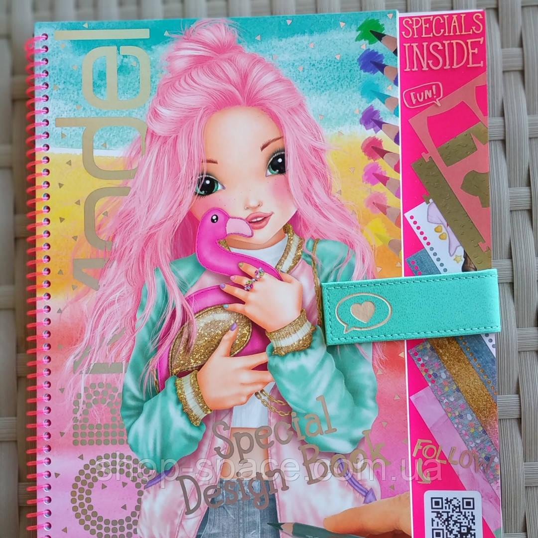 Top Model Фламинго. Книга-раскраска для творчества (043043)