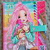 Top Model Фламинго. Книга-раскраска для творчества