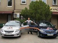 Автокурсы и уроки вождения автомобиля в Харькове