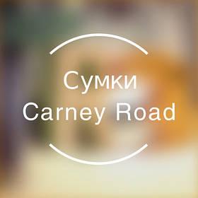 Сумки Carney Road