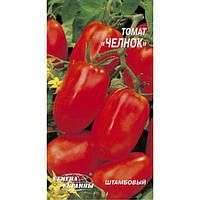 Челнок - томат, 0,2 г семян, ТМ Семена Украины