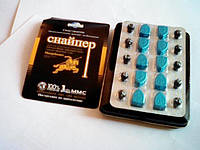 """""""Снайпер"""" -  препарат для повышения потенции 10 таблеток + 10 шариков  упаковке, фото 1"""