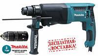Перфоратор Makita HR2610T (800Вт; 2,9Дж) Опт и розница