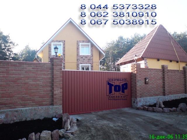 Откатные ворота  TOR зашив профнастилом, 4000х1900мм