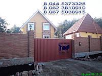 Откатные ворота  TOR зашив профнастилом, 4000х1900мм, фото 1