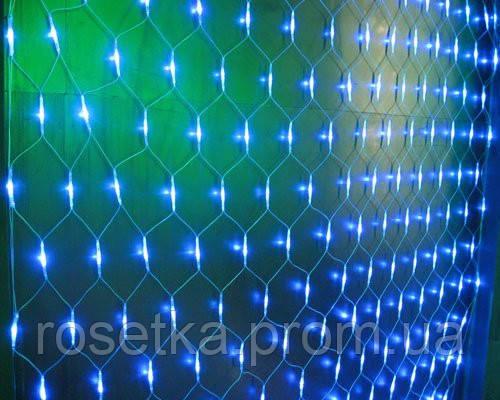 Гирлянда-сетка светодиодная, цвет синий 1.2*1.5 м., новогодняя гирлянда на 120 LED