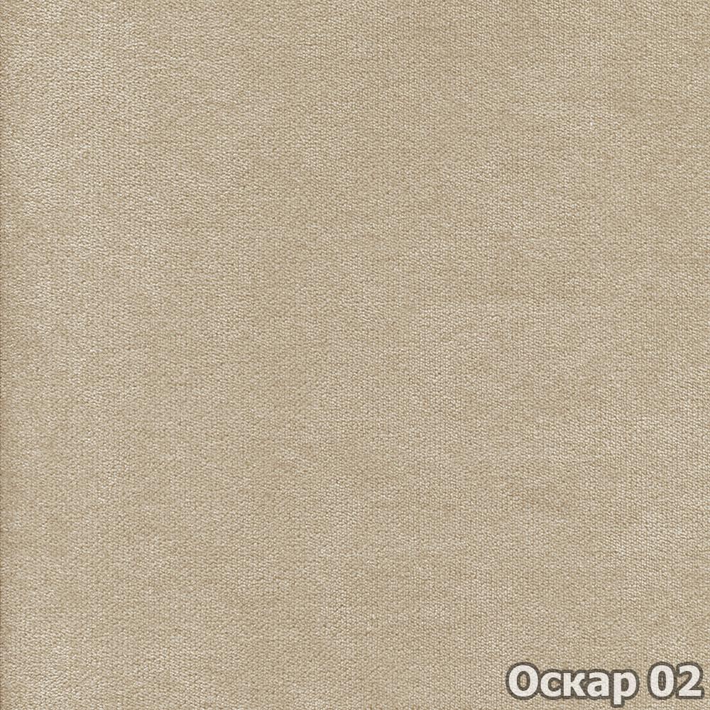 Оби ткань для мебели marabu textil design краска спрей для ткани купить