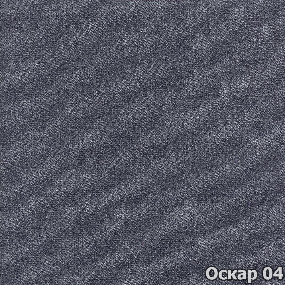 Обивочная ткань для мебели Оскар 04