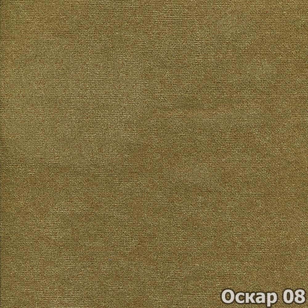 Обивочная ткань для мебели мебтекс Оскар 08
