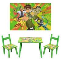 Деревянный столик D 11553 и два стульчика Бен 10